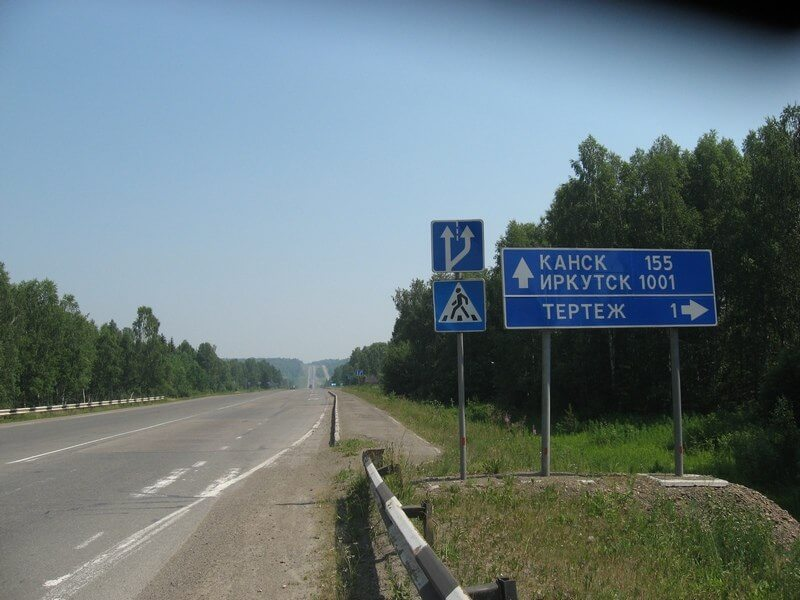 Трасса до Байкала